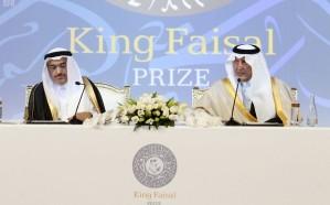 إعلان أسماء الفائزين بجائزة الملك فيصل العالمية في دورتها الـ41