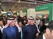 السفير نقلي يفتتح جناح المملكة في معرض القاهرة الدولي للكتاب