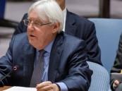 """غريفيث يطالب طرفي النزاع في اليمن بالدفع لتحقيق """"تقدم كبير"""""""
