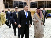 وزير الخارجية الأمريكي يصل الرياض