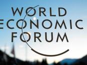 انطلاق محادثات التجارة الإلكترونية.. بمشاركة 75 دولة