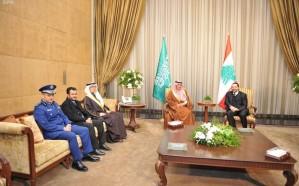 بالصور.. وزير المالية يصل إلى بيروت لترؤس وفد المملكة في القمة العربية الاقتصادية