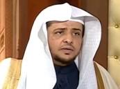 فيديو: ماحكم إخراج الزكاة دون معرفة الزوج وإعطائه للابنة؟.. المصلح يجيب