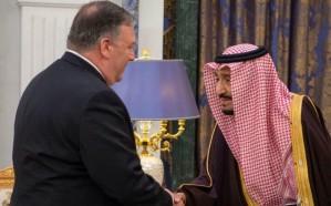 بالصور.. خادم الحرمين الشريفين يستقبل وزير الخارجية الأمريكي