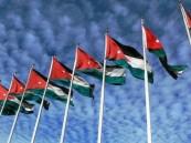 رسمياً.. الأردن يوافق على استضافة المباحثات اليمنية