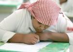 """""""تكافل"""" تودع 130 مليون ريال إعانات الفصل الثاني لـ259 ألف طالب وطالبة"""
