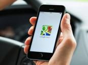 تطبيق «خرائط جوجل» يطلق مزايا جديدة لتجنب الازدحام والتنقل بشكل آمن