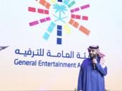 آل الشيخ يرسم استراتيجية الترفيه الجديدة ويعلن عن توقيع مذكرات تفاهم مع جهات حكومية وشركات عالمية