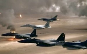 التحالف يكشف تفاصيل عملية عسكرية استهدفت مرافق لوجستية للطائرات بدون طيار  بصنعاء