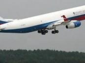 روسيا تلغي أكثر من ألف رحلة جوية متجهة إلى الولايات المتحدة لهذا السبب