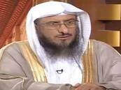 """فيديو: ماحكم قول """"لولا الله وفلان""""؟.. الشيخ الماجد يجيب"""
