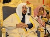 آل الشيخ يوجه بتخصيص خطبة الجمعة القادمة عن حرمة الاتجار بالبشر
