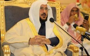 آل الشيخ: جائزة مسابقة الملك سلمان ثمرة من ثمار ما يكنُّه لشعبه