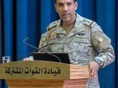"""التحالف يعترض طائرة بدون طيار """"مفخخة"""" أطلقتها المليشيا الحوثية من محافظة الحديدة"""