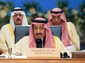 البرلمان العربي يثمَّن جهود خادم الحرمين الشريفين ودعمه للشعب الفلسطيني