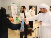 إطلاق مبادرة الترحيب بضيوف الرحمن في مطار الطائف
