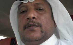 سياسة تأجير الرحم القطري