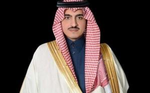 أمير مكة بالنيابة يتسلّم التقرير السنوي لجمرك ميناء جدة الإسلامي