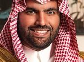 وزير الثقافة يفتتح معرض الرياض الدولي للكتاب غدًا