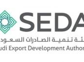 الصادرات السعودية تفتح أسواقا دولية جديدة في الصناعات الدوائية
