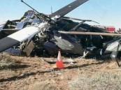 مصرع 3 أشخاص إثر تحطم طائرة تابعة للأمم المتحدة بالسودان