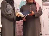 """تكريم """"خديجة بنت عباس السيد"""" نظير تغطياتها الإعلامية المميزة"""