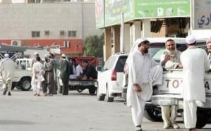 خفض رسوم تأشيرة زيارة الباكستانيين إلى المملكة