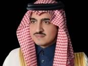 """أمير """"مكة"""" بالنيابة يستأنف جولاته .. وسكان """"ميسان"""": الجامعة ثم الجامعة"""