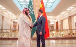 ولي العهد يجتمع مع نائب الرئيس الصيني ..واللجنة المشتركة توقع 12 اتفاقية بين البلدين