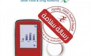 """""""الغذاء والدواء"""" تحذر من أجهزة قياس السكر المعتمدة على المجس"""