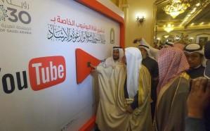 وزير الشؤون الإسلامية يدشن قناة الوزارة على منصة يوتيوب