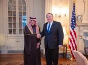 «الجبير» يلتقي وزير الخارجية الأمريكي