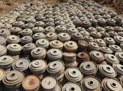 """""""مسام"""" ينتزع 316 لغمًا في اليمن خلال أسبوع"""
