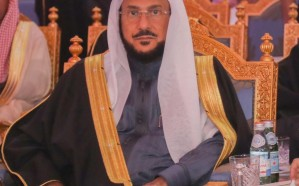 """""""آل الشيخ"""" يعتمد نتائج الفائزين في جائزة الملك سلمان المحلية لحفظ القرآن الكريم الـ21"""