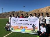 تأهل ثانوية الصور بميسان  للدور الثاني في ثاني أيام بطولة دوري المدارس