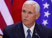 """نائب الرئيس الأمريكي يتهم إيران بالتخطيط لـ """"هولوكوست"""" جديد"""