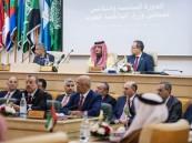وزراء الداخلية العرب يناقشون سبل التصدي لتهديدات الإرهاب