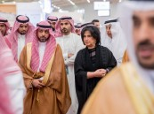 افتتاح معرض الرياض الدولي للكتاب