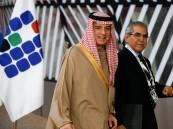 """""""الجبير"""" يشارك في مؤتمر دعم مستقبل سوريا"""