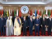 نص البيان الختامي للقمة العربية