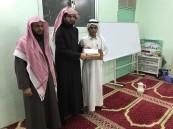 """جمعية تحفيظ القرآن في ميسان تكرم """"الحارثي"""""""
