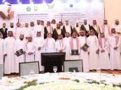 تكريم الفائزين في مسابقة الأمير سلطان بن عبدالعزيز السنوية