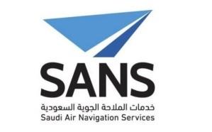 تعيين 11 مراقبة جوية سعودية في جدة