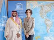"""""""الثقافة"""" توقع مذكرة تفاهم مع اليونسكو لتعزيز التعاون"""