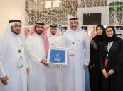 وزير الثقافة يزور معرض الرياض الدولي للكتاب