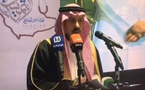 فيديو.. أمير الرياض يعتذر لطالب بجامعة الملك سعود لهذا السبب