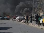 6 قتلى و23 مصابًا في انفجارات بالعاصمة الأفغانية
