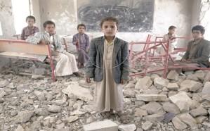 """""""دعم الشرعية"""": مذكرة تفاهم لحماية الأطفال من النزاع المسلح باليمن"""