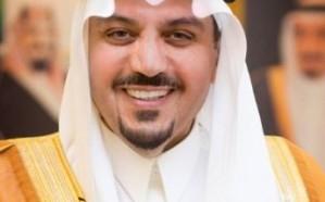 أمير القصيم يوجه بتشكيل فريق عمل لحوكمة لجان التعديات بالمنطقة