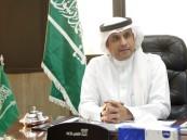 والد رئيس الاتحاد السعودي للتايكوندو في ذمة الله